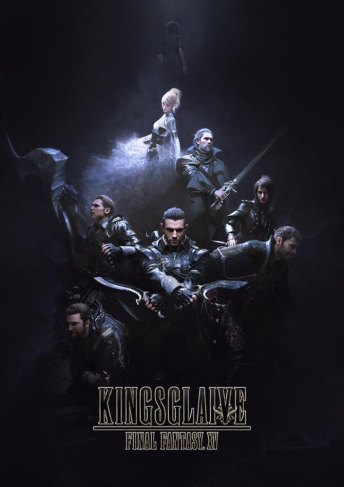 kingsglaive_final_fantasy_xv_1