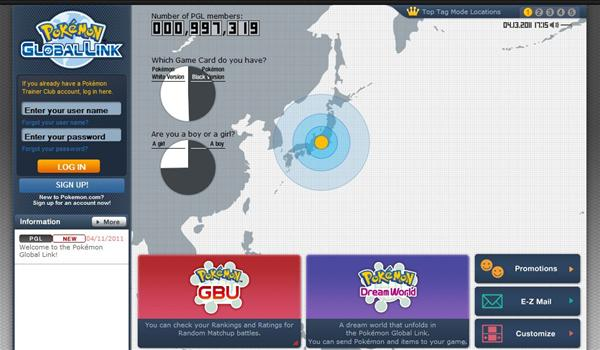 Pokemon-Global-Link-now-open-1068024