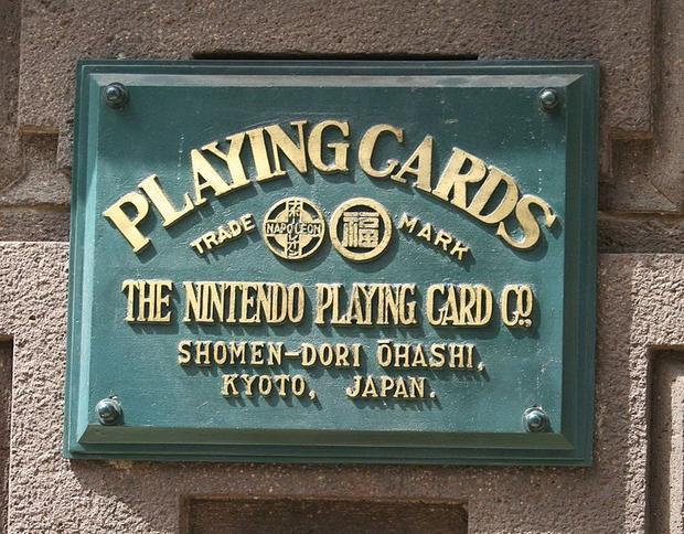 768px-nintendo_former_headquarter_plate_kyoto